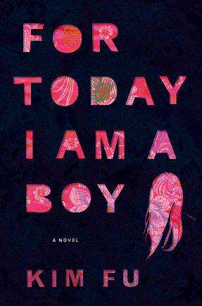 For-Today-i-am-a-boy-book-cover.png