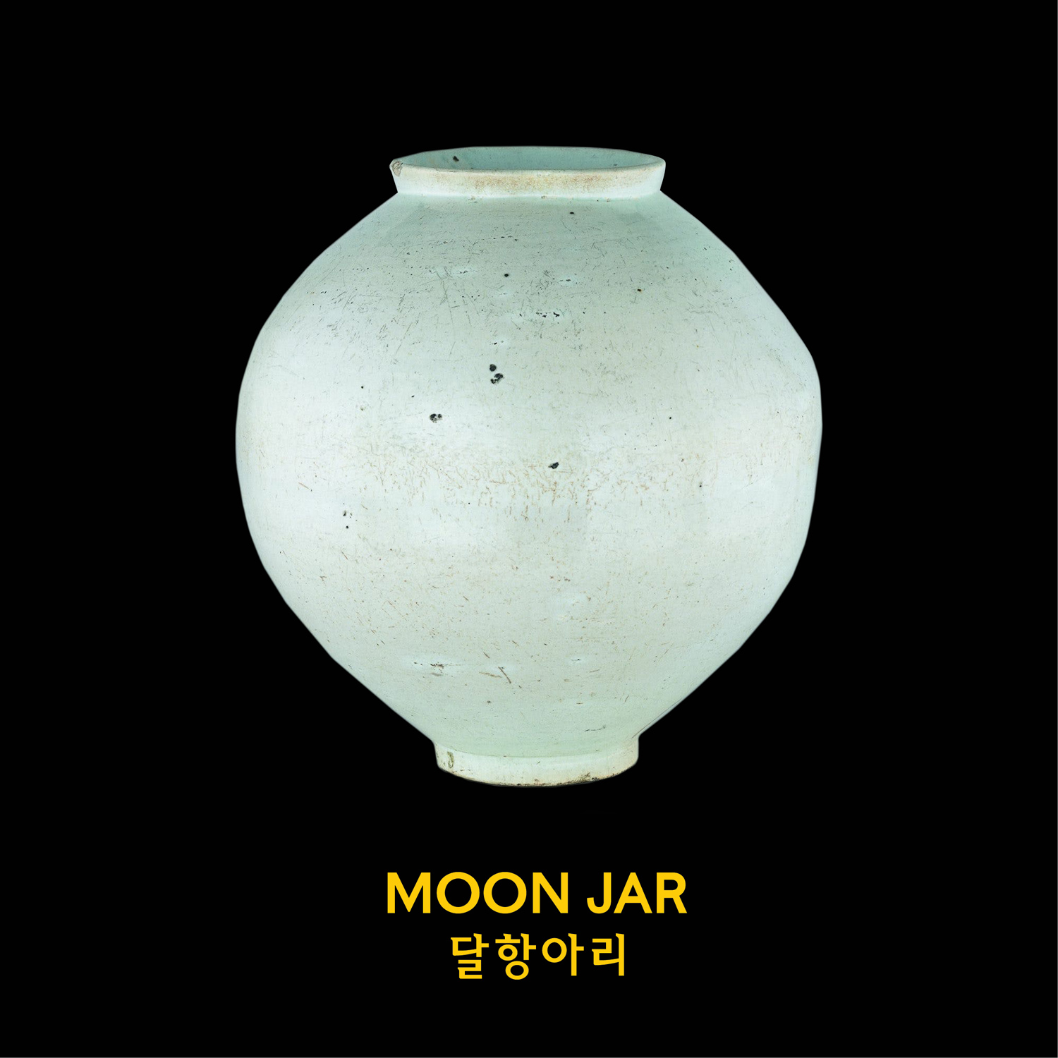 moon-jar-cover.jpg