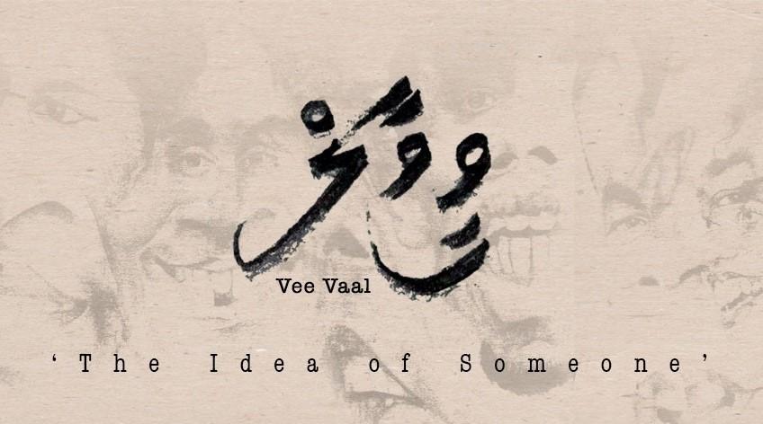 VeeVaal Banner (2).jpg