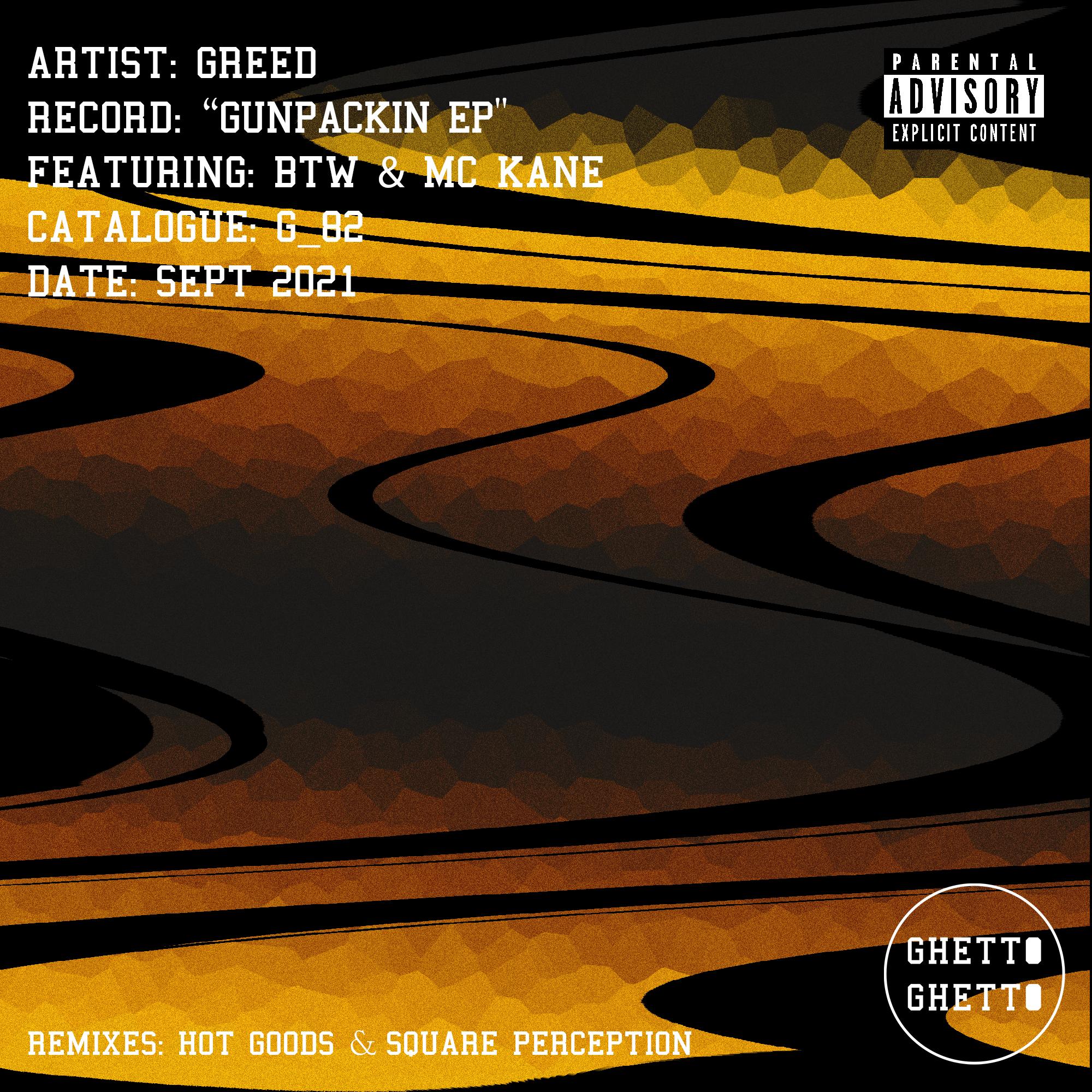 G_82 - Gunpackin EP