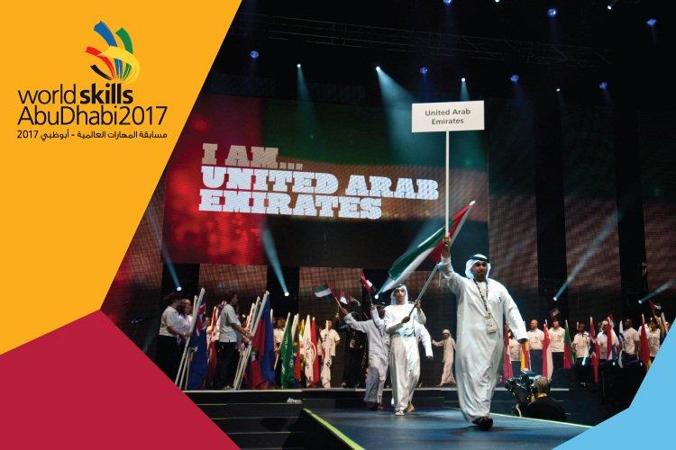 WS2017_Abu-Dhabi-Event_Web750x500_E4 (2).jpg