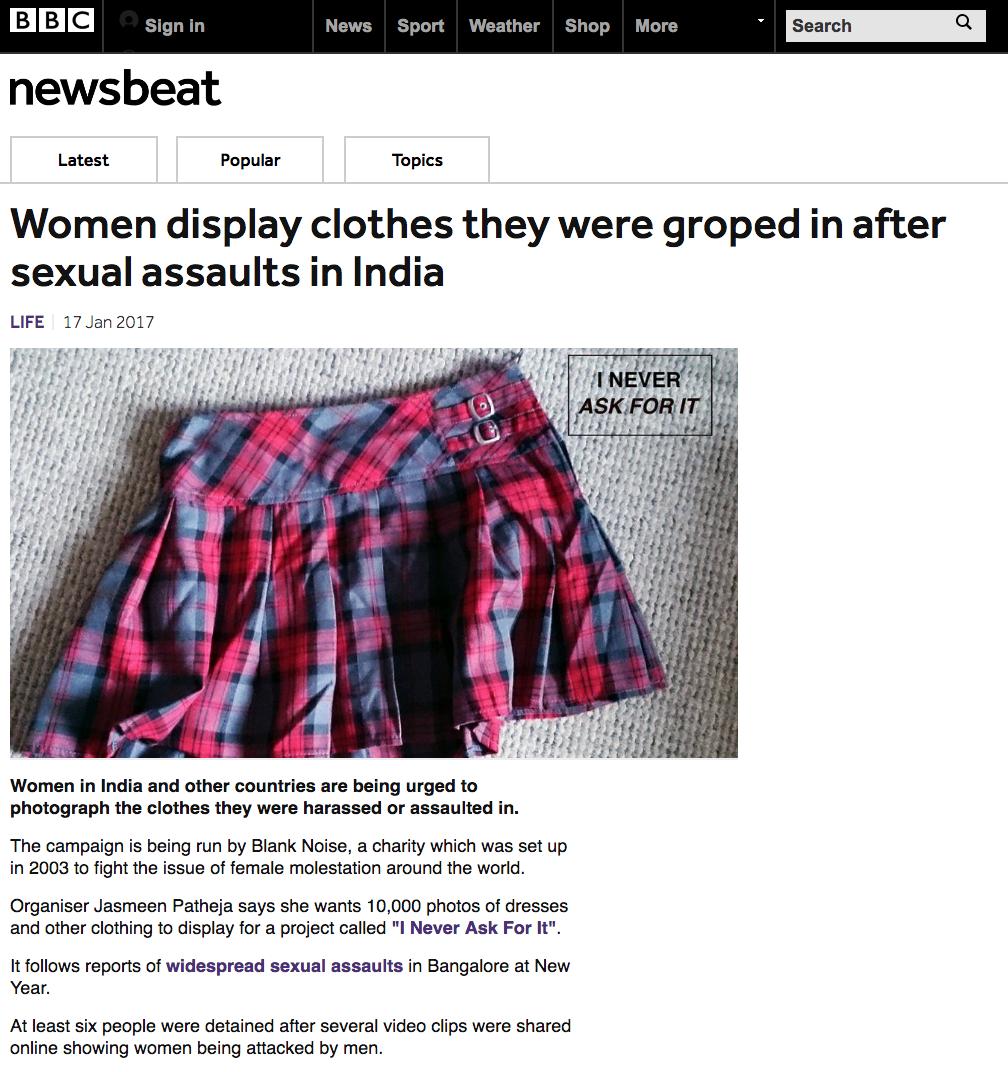 BBC Newsbeat, 2017