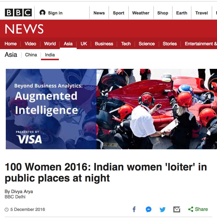 BBC, 2016