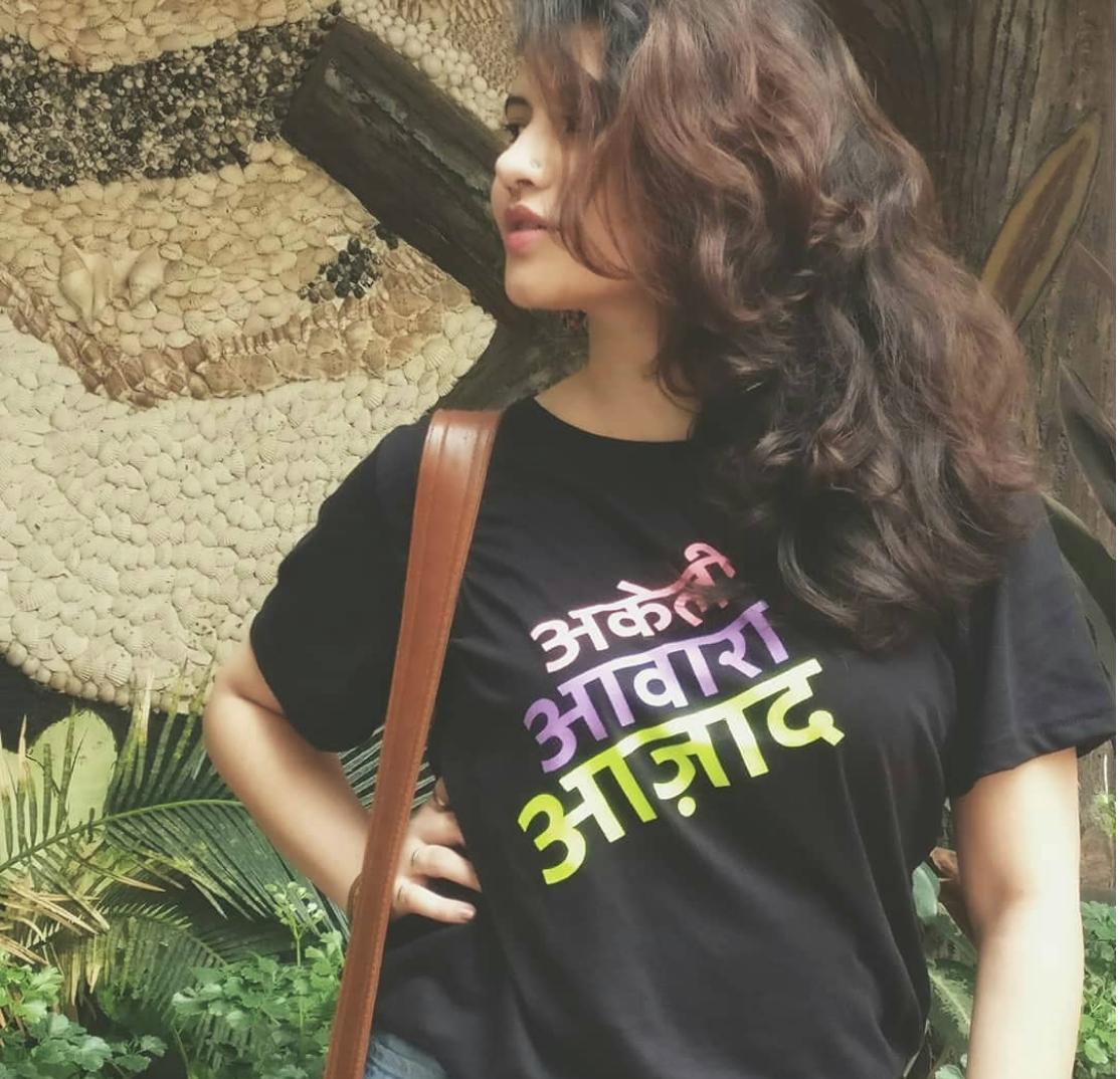 Nikitha Singh