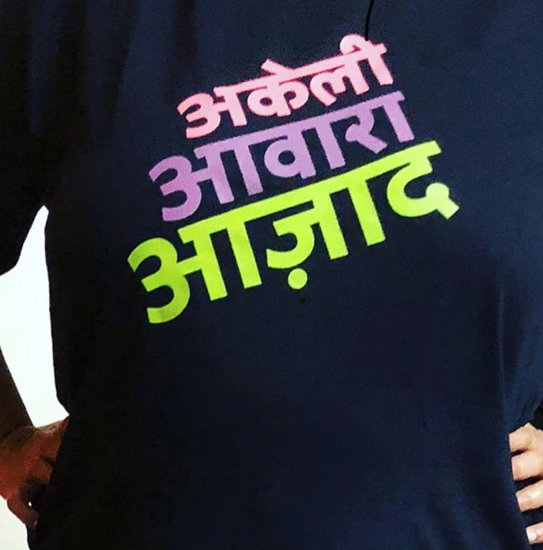 Radhika Venkatarayan, Mumbai