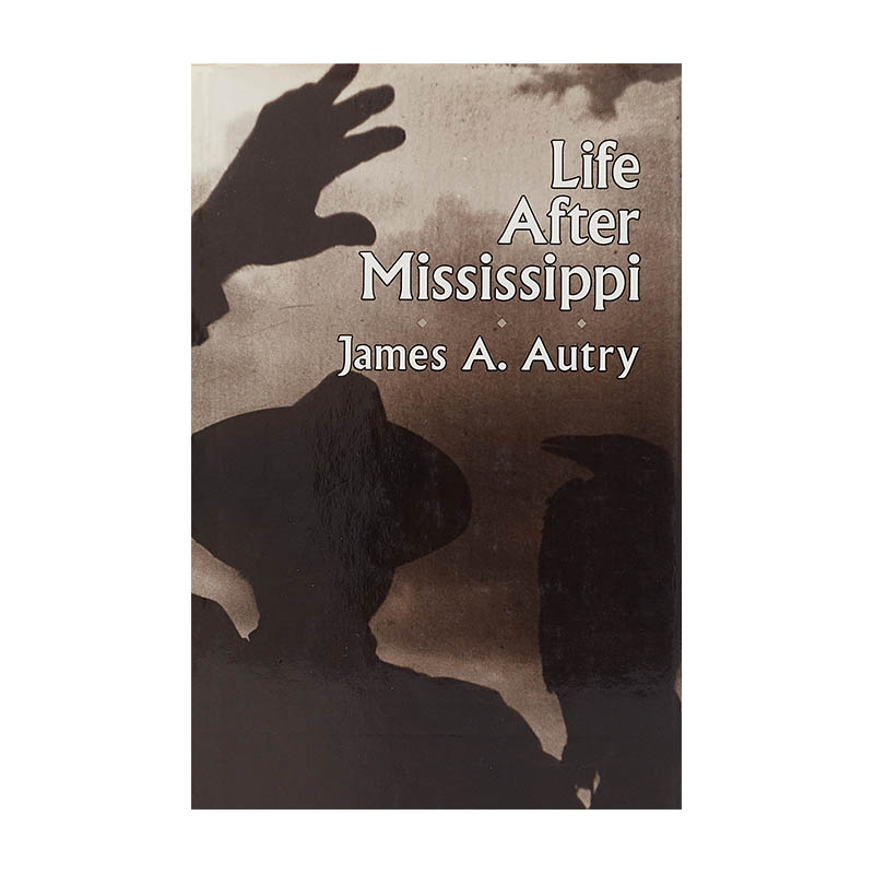 Join me on a personal voyage beyond my Mississippi roots to the corporate world where, in a 32-year career. I rose to President of the Magazine Publishing Group at the Meredith Corporation. This is the first book in which I brought the language of poetry into the world of management. -