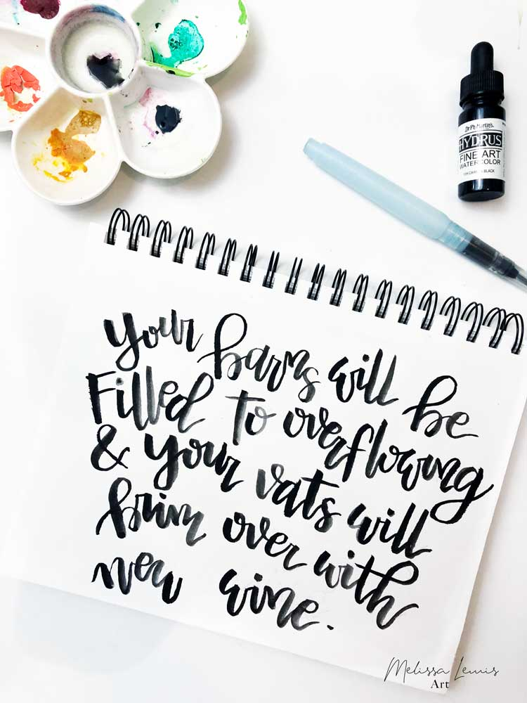 February 2019 Handlettered Scripture by Melissa Lewis