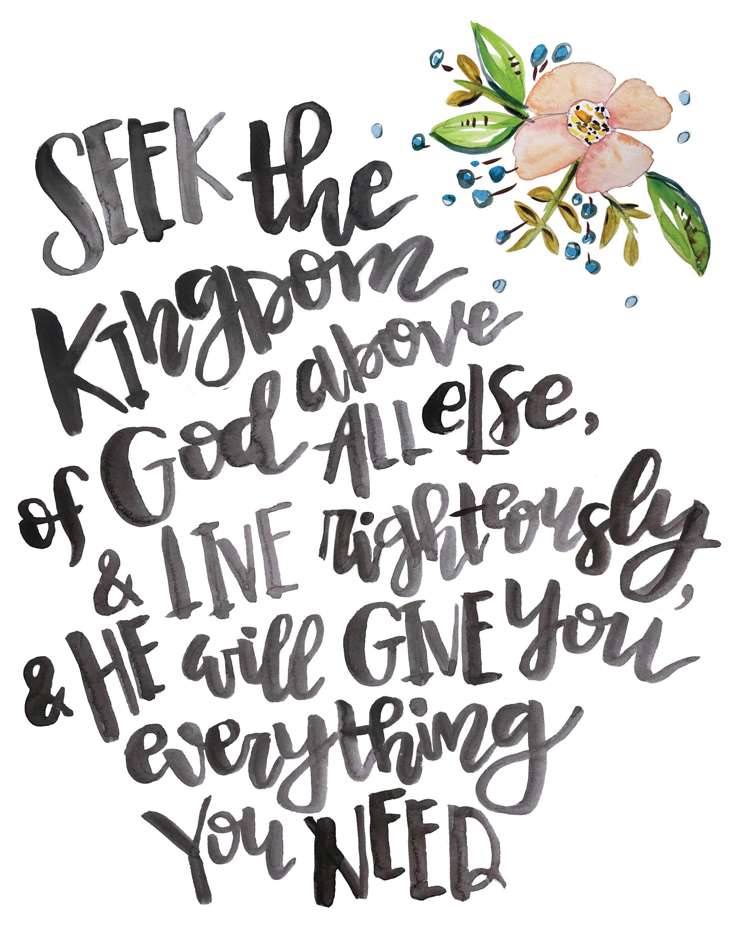 Melissa Lewis Art Hand Lettered Scripture Free 8x10 Print Download.