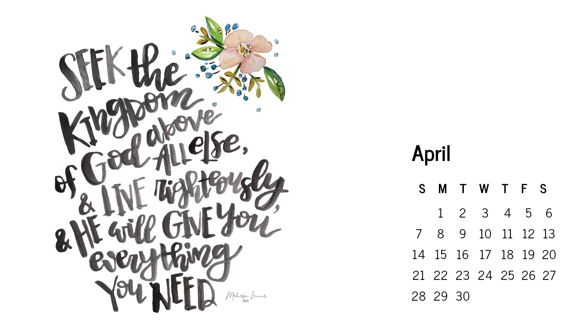 Melissa Lewis Art Hand Lettered Scripture Free Wallpaper with Calendar Download.