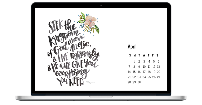 Melissa Lewis Art Hand Lettered Scripture Free Desktop Wallpaper.
