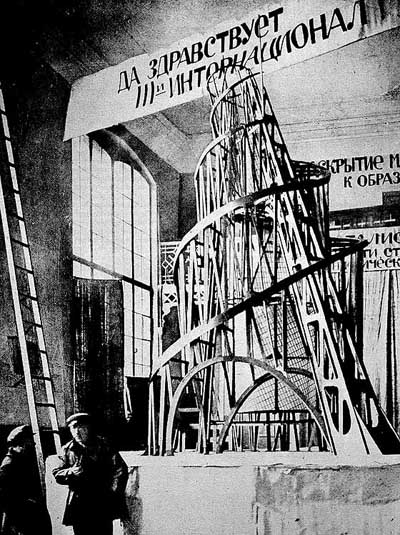 Vladimir Tatlin,  Model of the Monument for the Third International  , 1919. A 1,300 foot high tower that was to house the headquarters of the Comintern in Petrograd, straddling the Neva river. The internal glass volumes were to house the office and were to rotate at different speeds. Never built, original model lost.  Read more.  Photographs courtesy of  tatlin.ru .