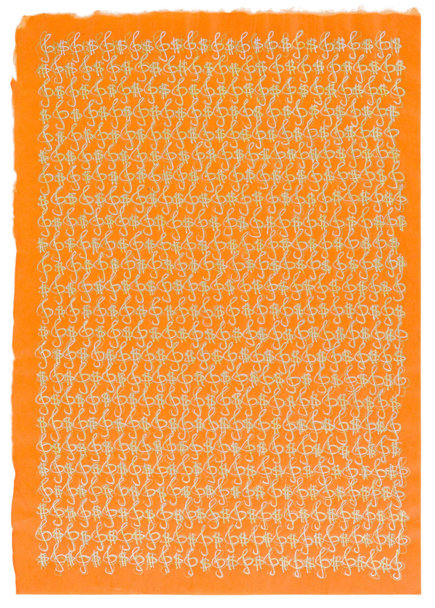 "Ana Prvacki, ""Various keys,"" 2014, Gel pen on Gampi paper, 15.9 x 12.5 inches (framed)"