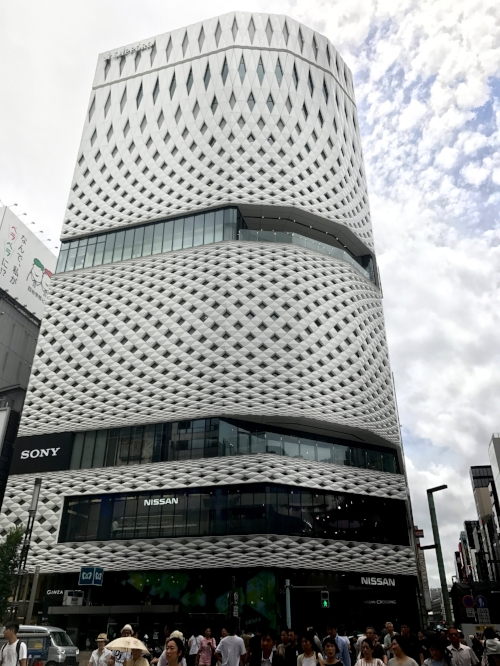 Ginza Place in downtown Tokyo, Japan