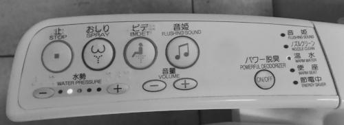 design-in-japan-o&b-inspiration-abroad-bidet.jpg