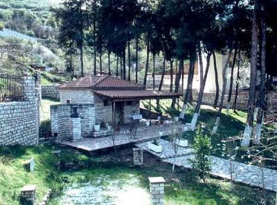 The museum of St. Kosmas Aitolos