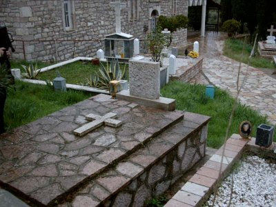The grave of the parents of St. Kosmas