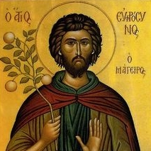 September 11: The Commemoration of the Venerable Euphrosynus the Cook -