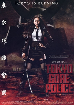 tokyo-gore-police.jpg