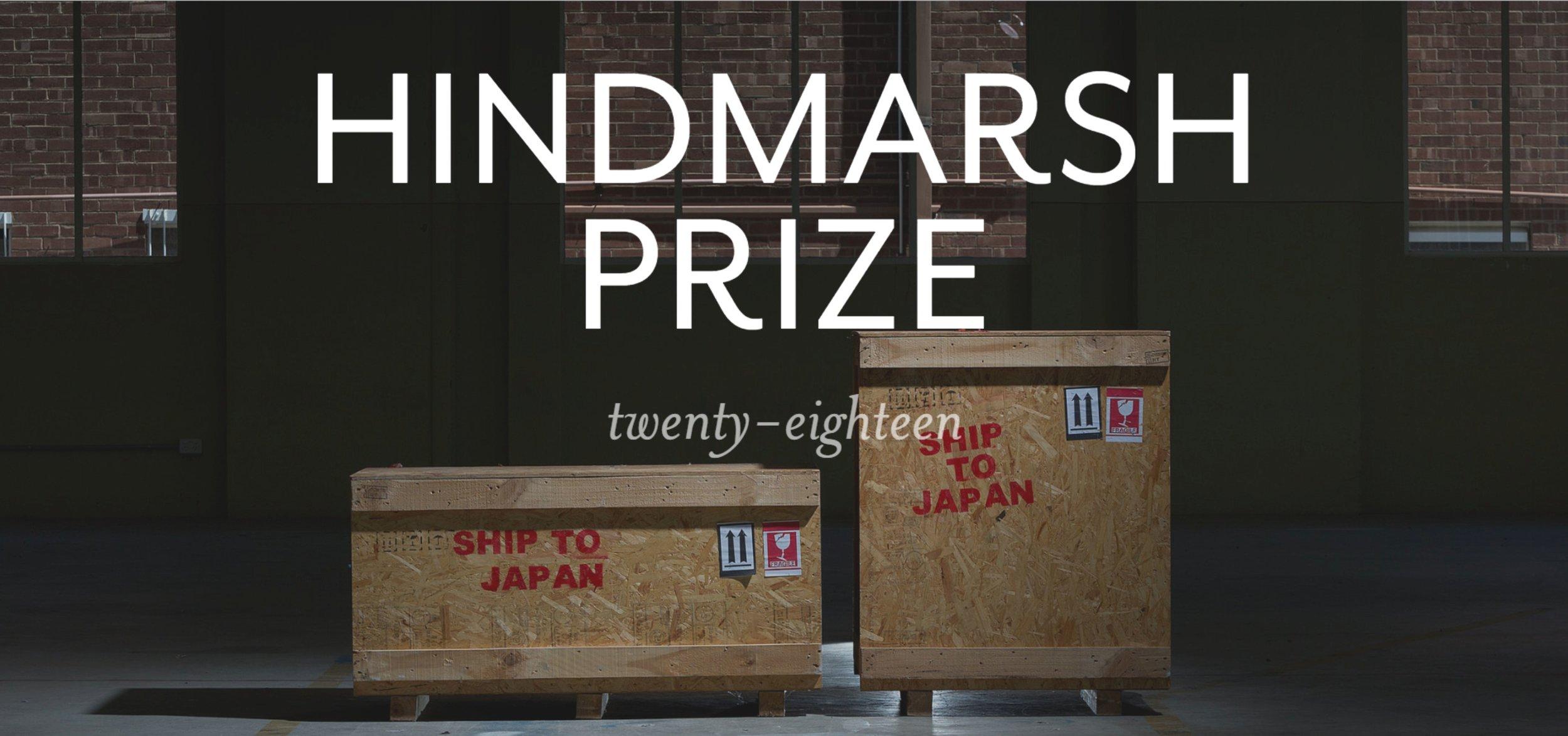 hindmarsh prize banner.jpg