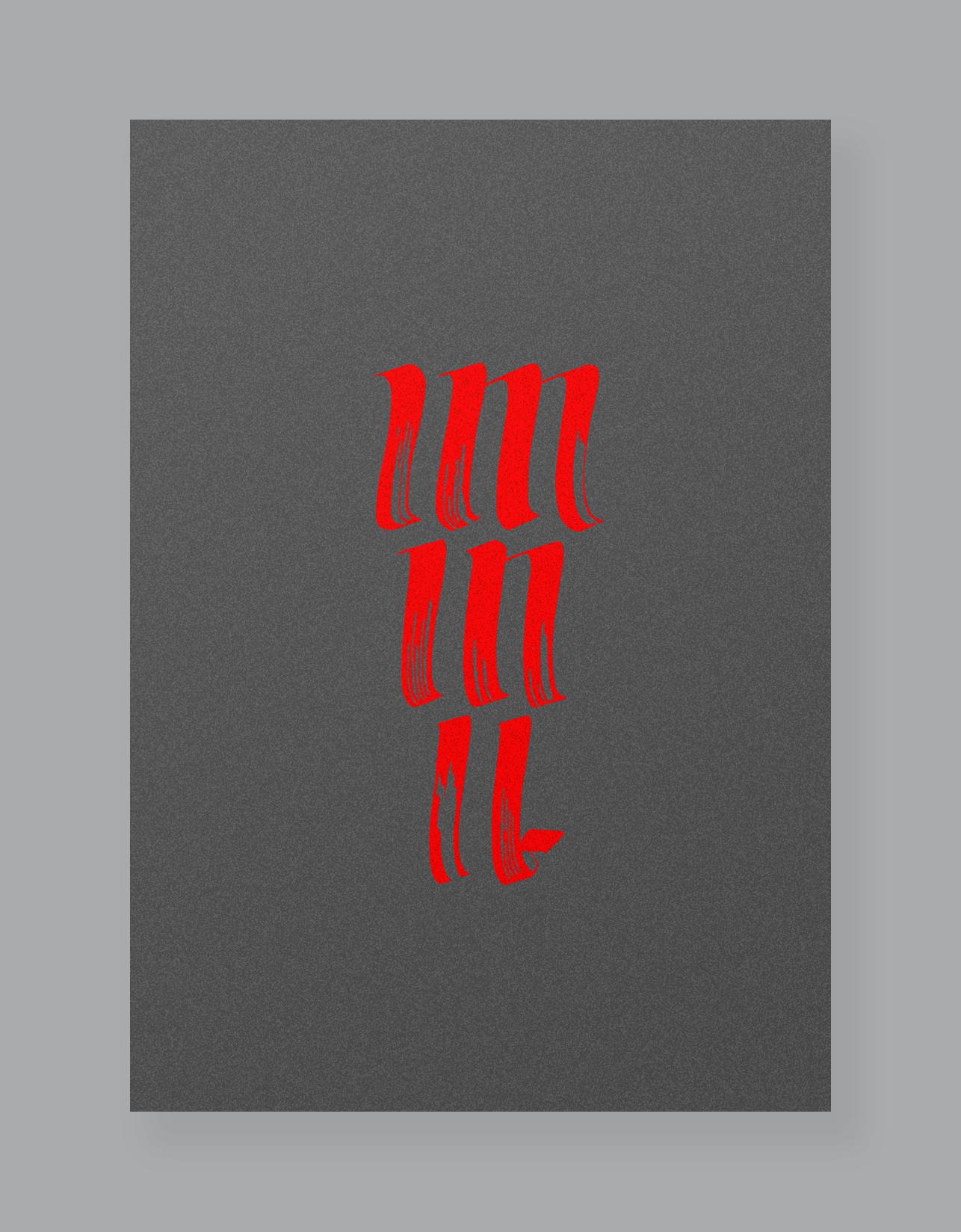 Arts_Poster_B.png