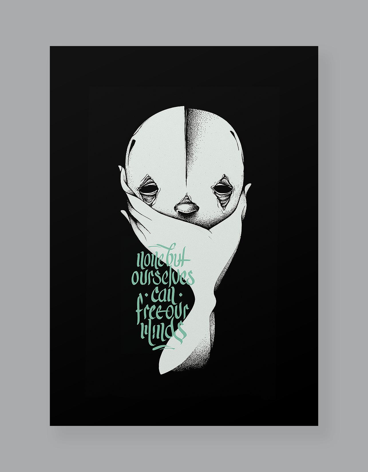 Arts_Poster_E.png