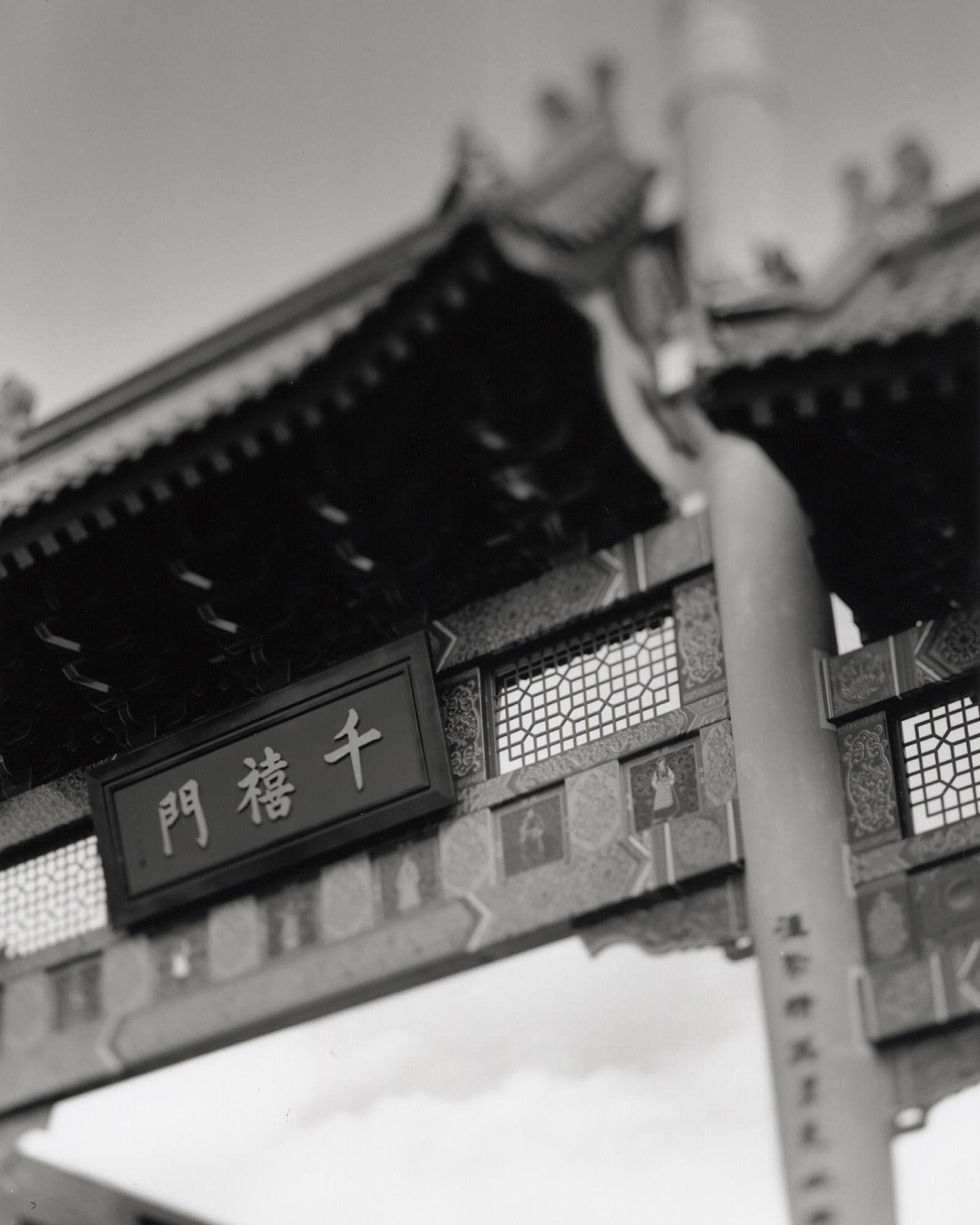 Millennium Gate.jpg