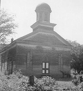 Mt. Zion Baptist Church - Photo c. 1940s