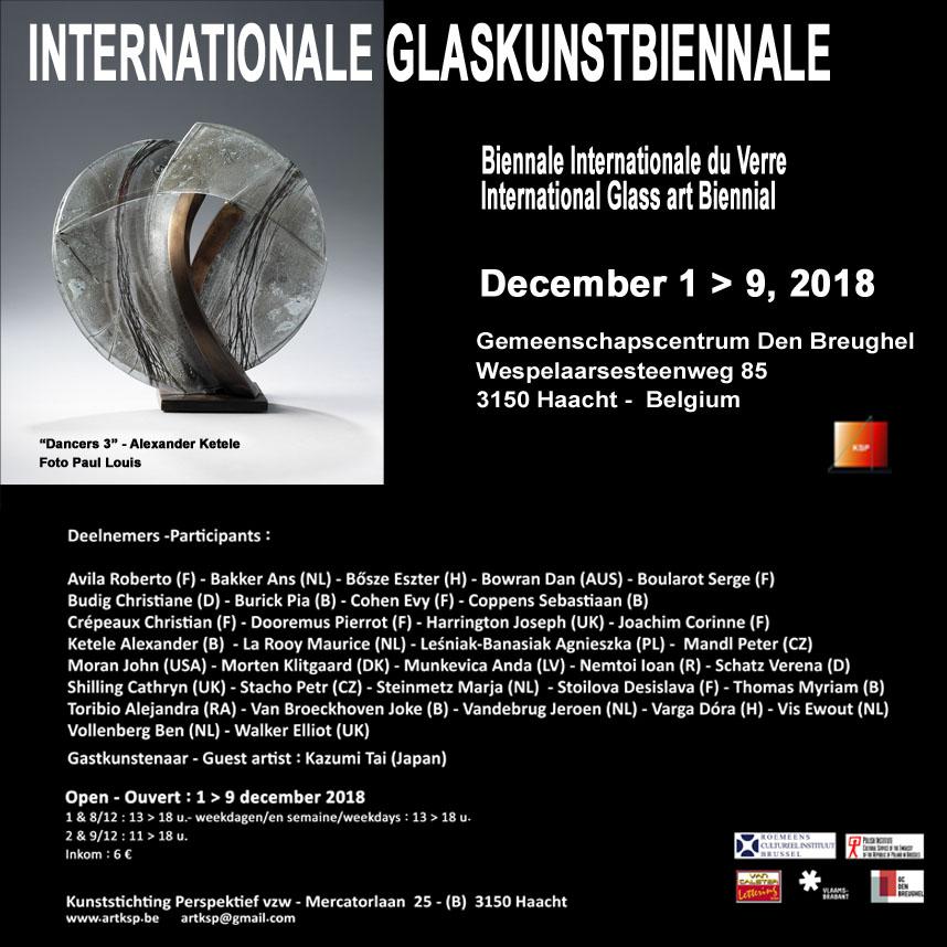 IGAB Invitation.jpg