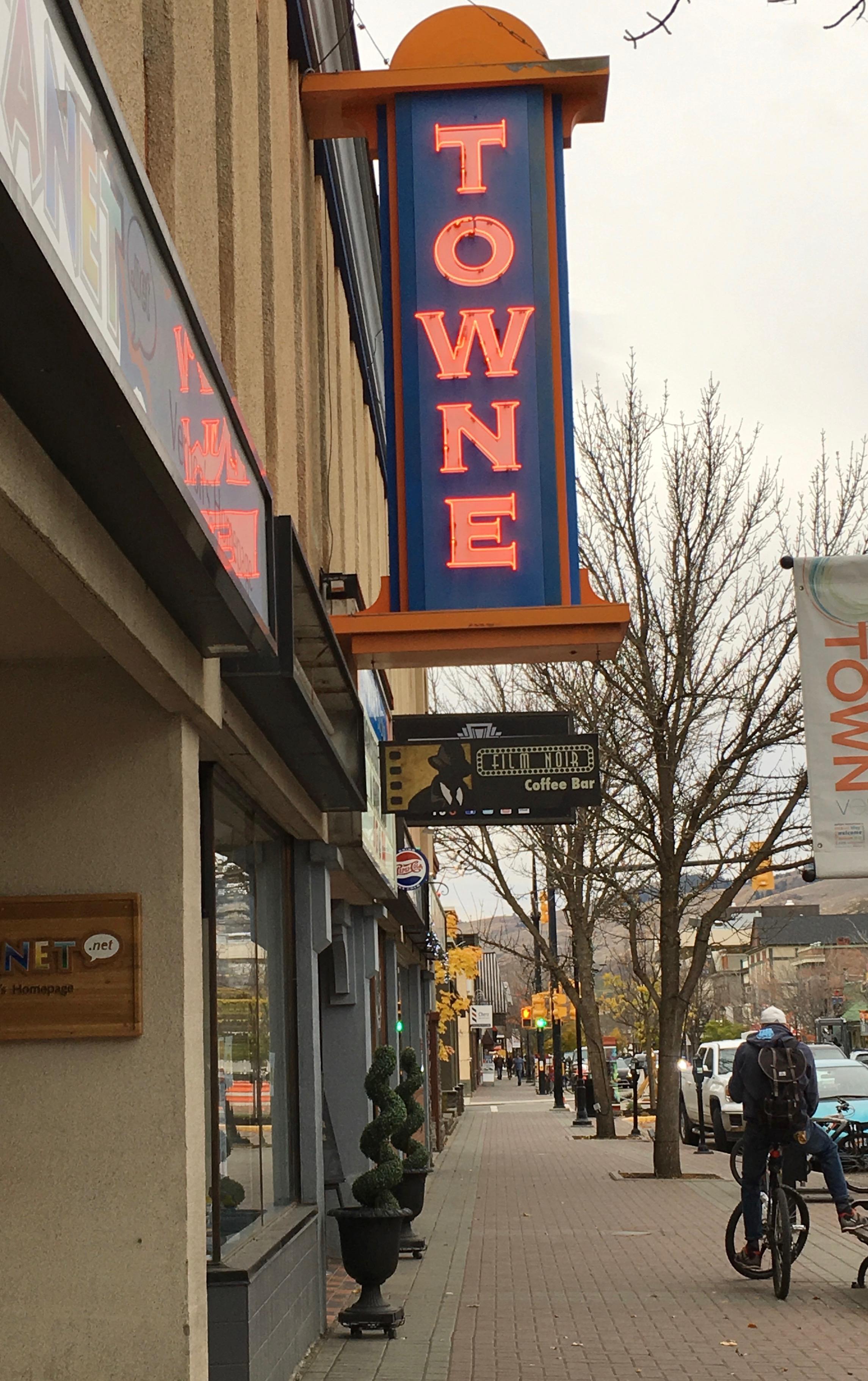 The Towne Cinema