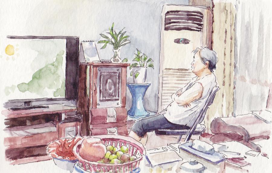 Moleskine Watercolor 4.png