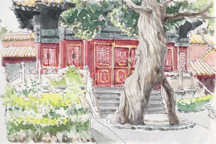 Moleskine Watercolor 1.png