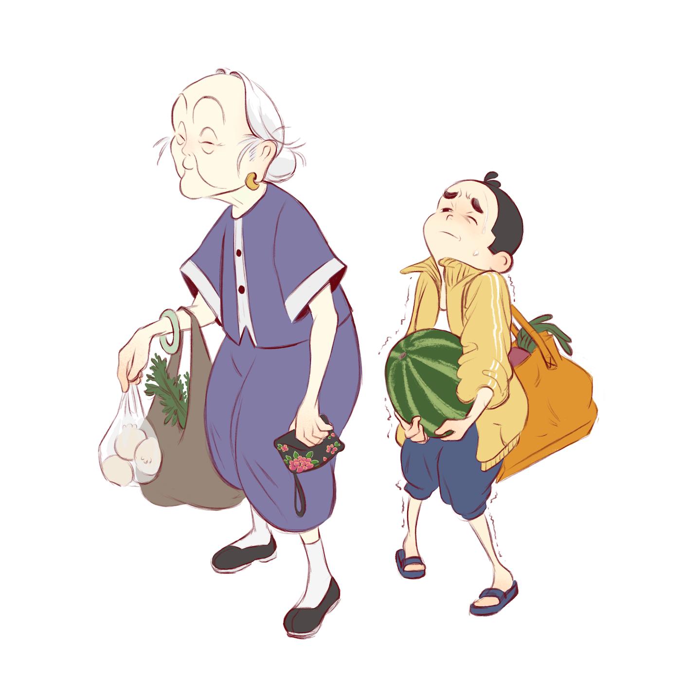 Grandma and boy.png