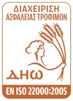 DIO_ISO_Orange_GR.jpg