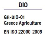DIO Certifications