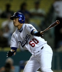 Hu Currently Plays for the L.A. Dodgers
