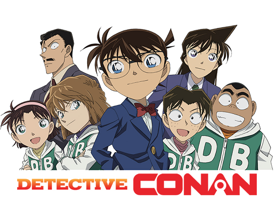 DETECTIVE CONAN is an INSTITUTION in Japan. It is so popular that it has an annual tv movie as well as the occasional theatrical release along with games, toys, continuing anime and manga releases.