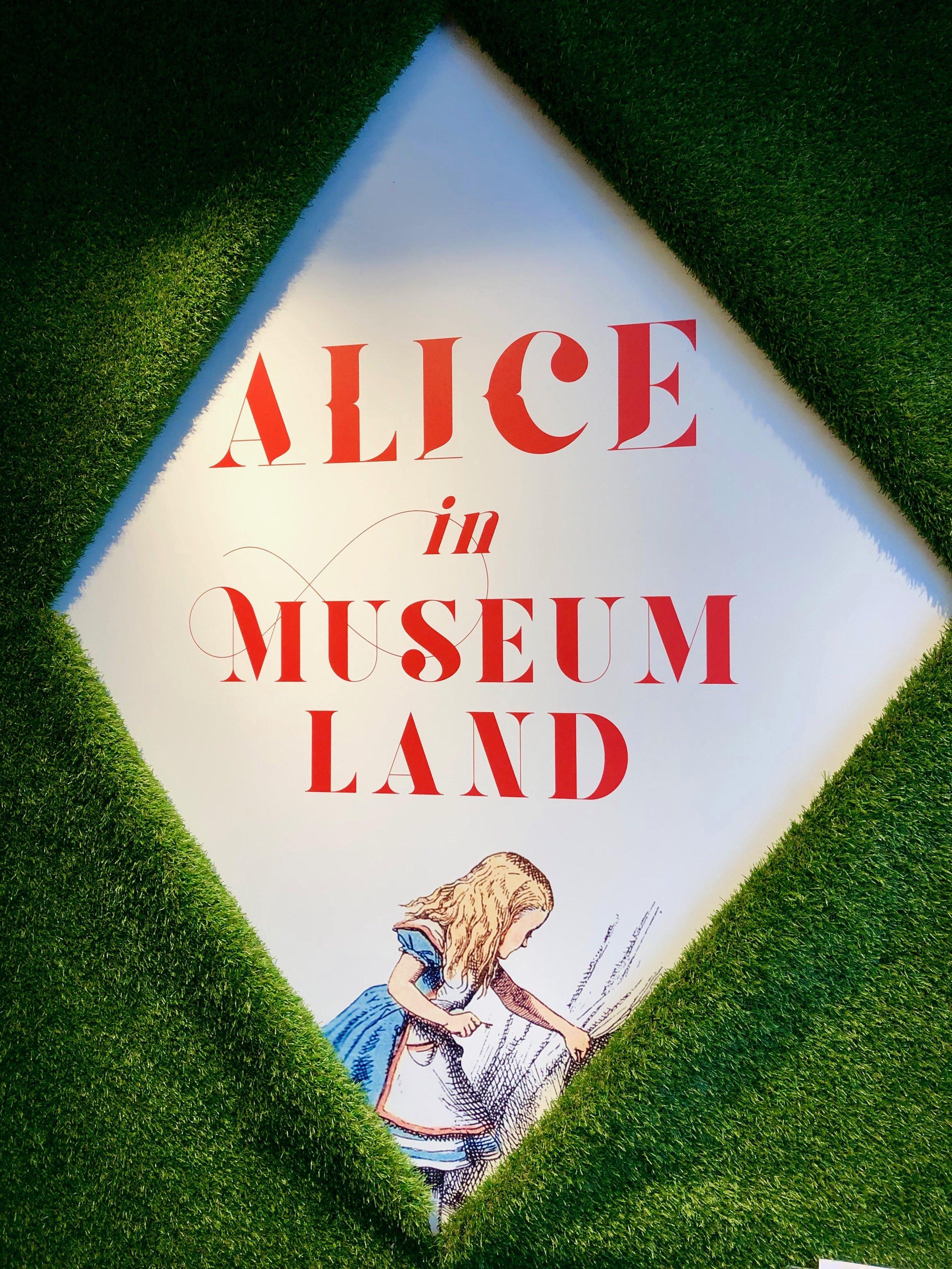 Alice in Museumland exhibit