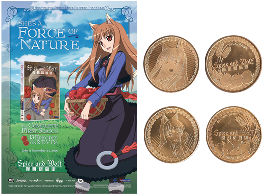 Selected Print Ad & Convention Exclusive Promotional Coins