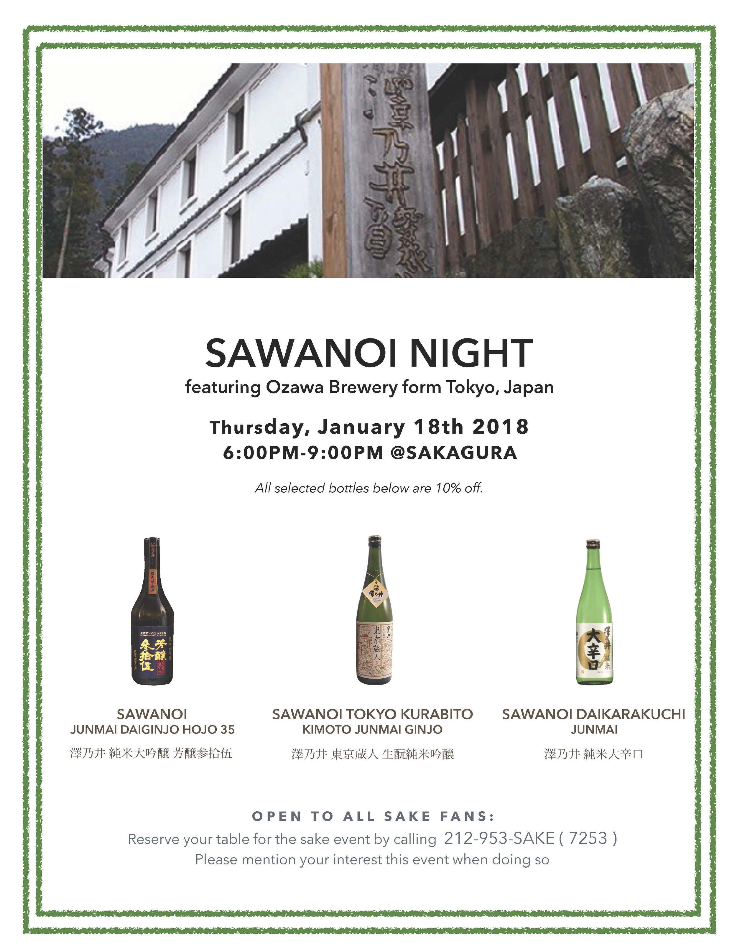 2018-0118-sawanoi.jpg