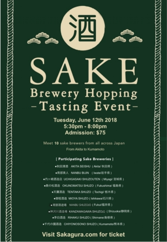 SAK+Brewery+Hopping+Event-01.jpg