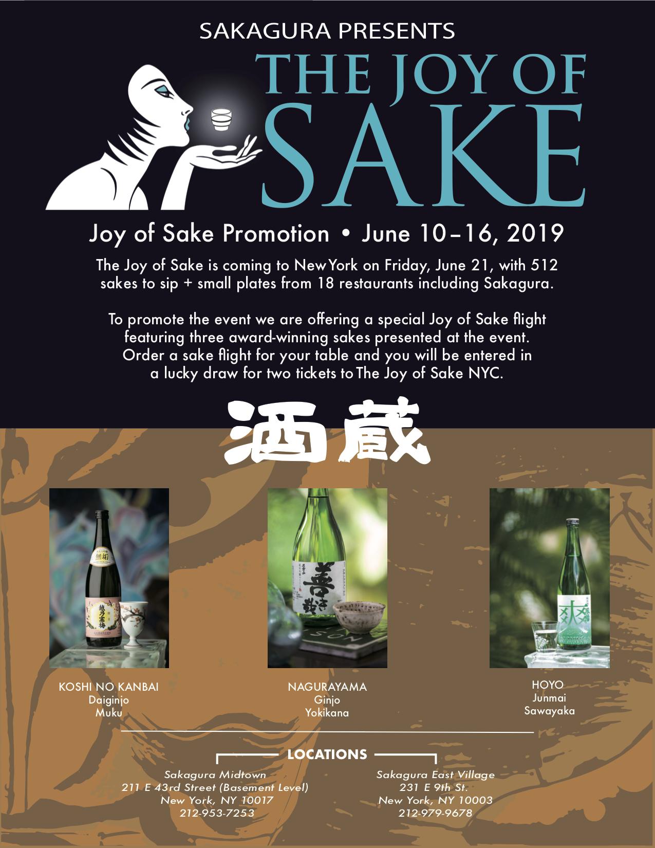 Squarespace Joy Of Sake SKDT II (letter).jpg