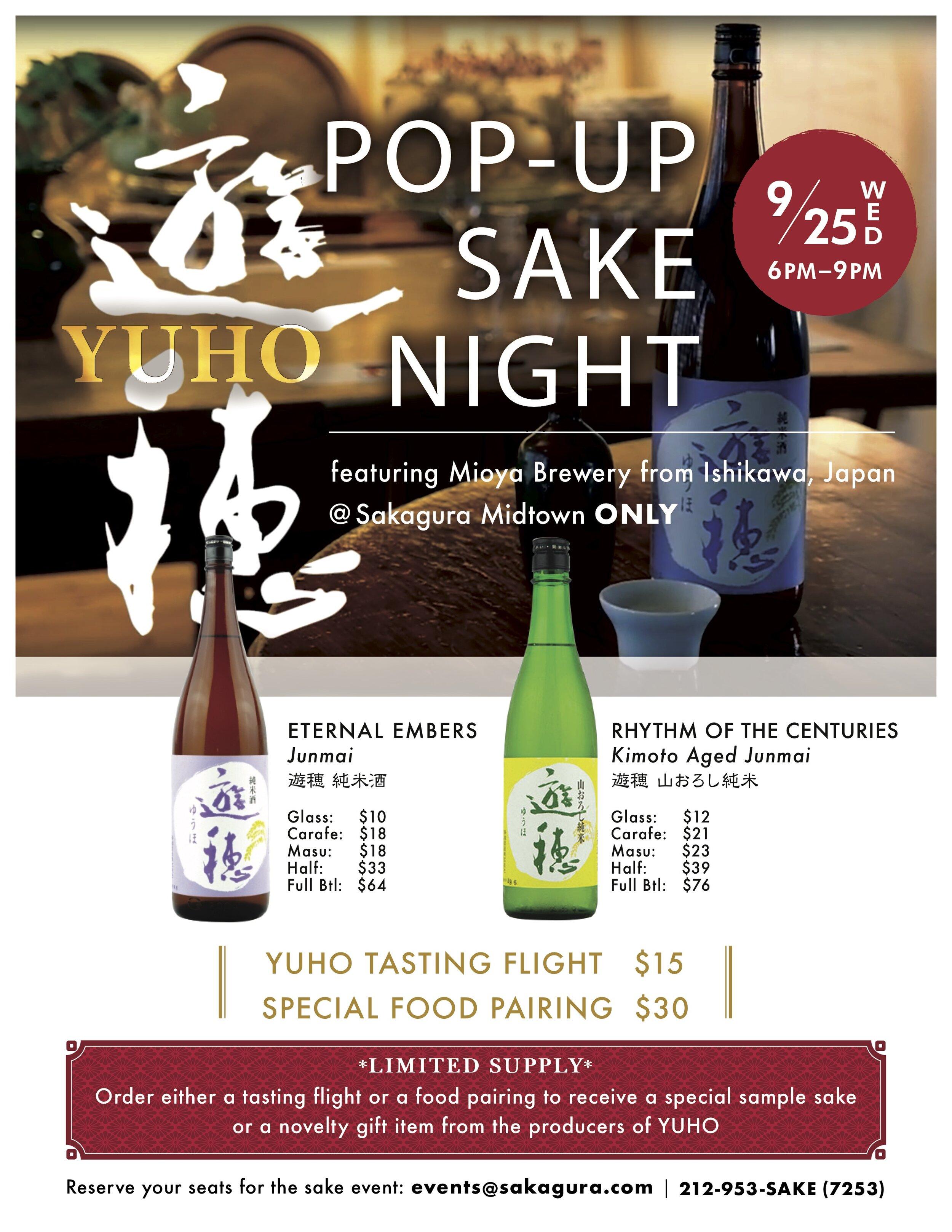 Squarespace Yuho-Night-Poster.jpg