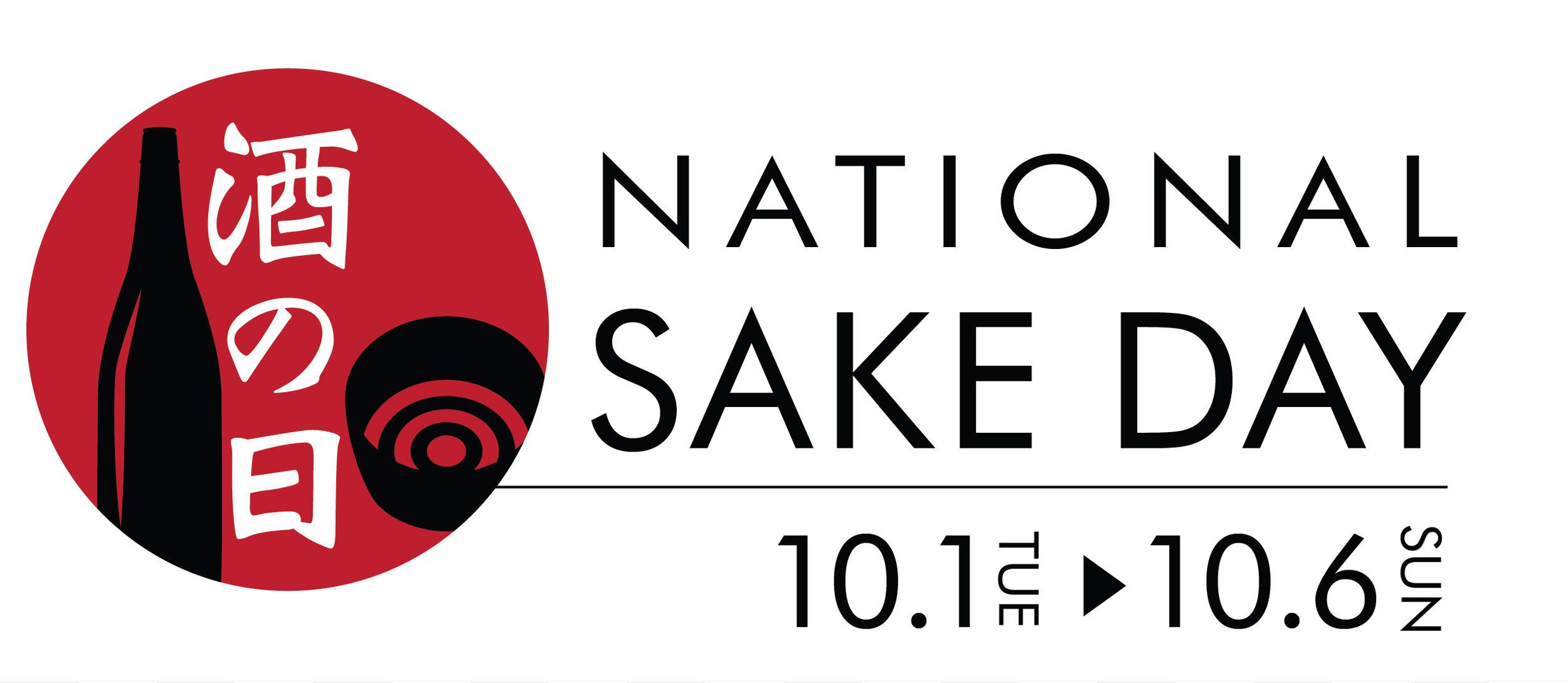 Sake_Day-05.jpg