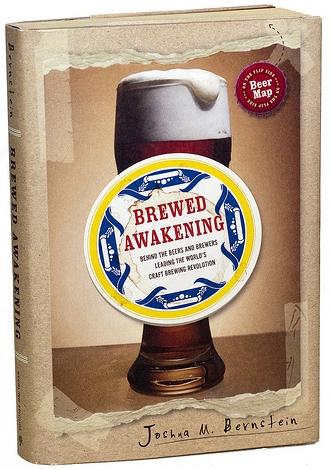 Brewed awakening.jpg