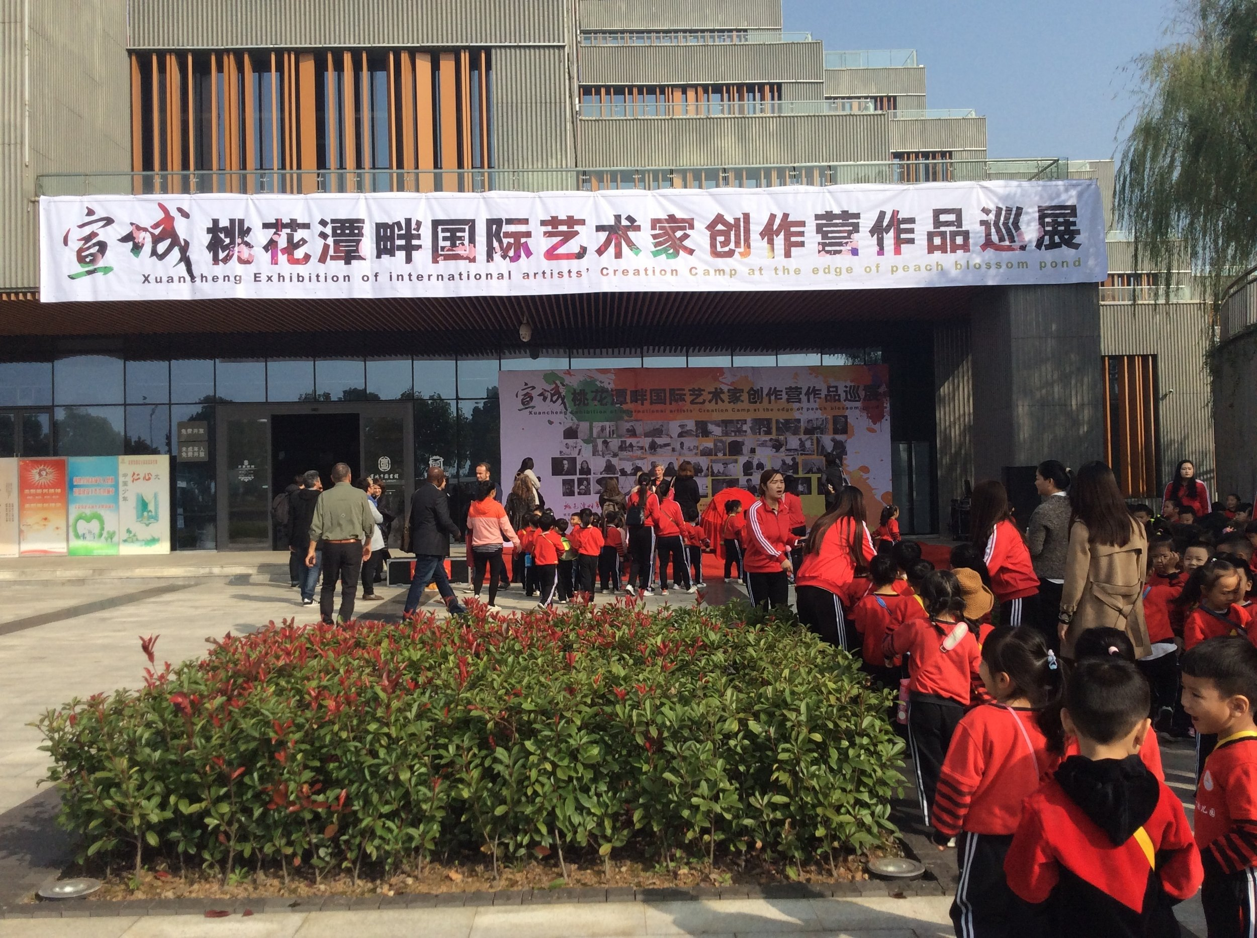Children from a local school in Tao Hua Tan lining up to view Xuancheng Exhibition