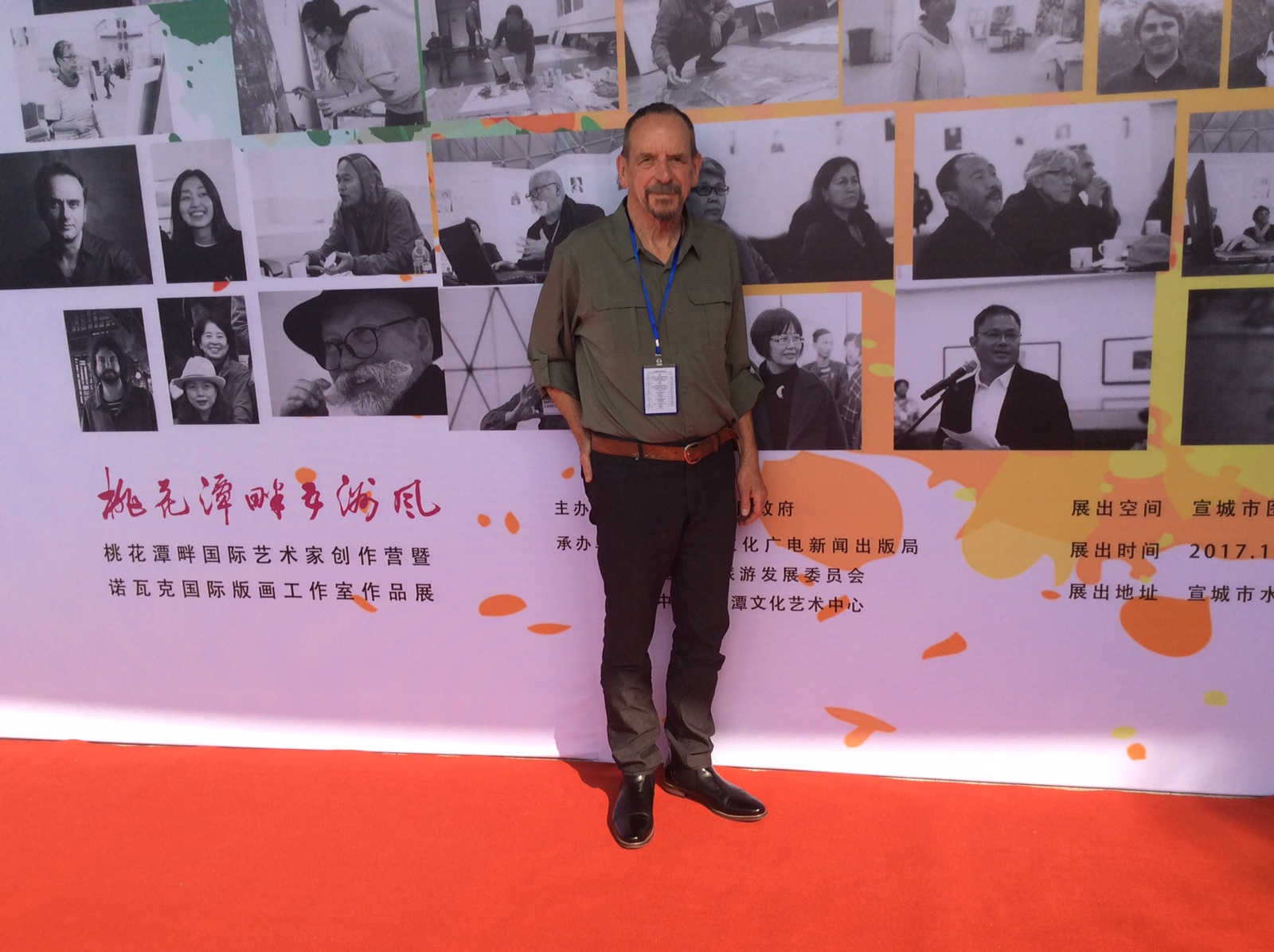 Robert Scott outside Xuancheng Exhibition