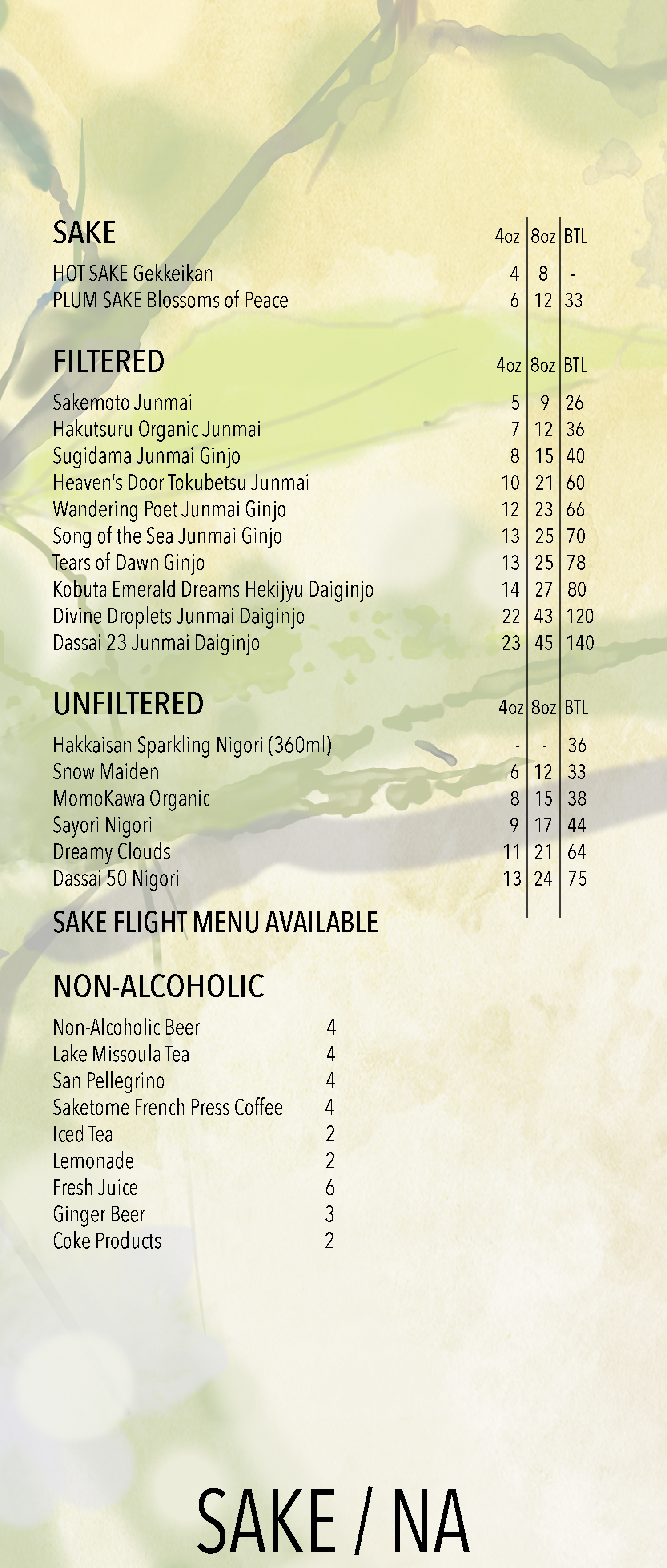 One of the seven-page menu for SakeTome Sushi.