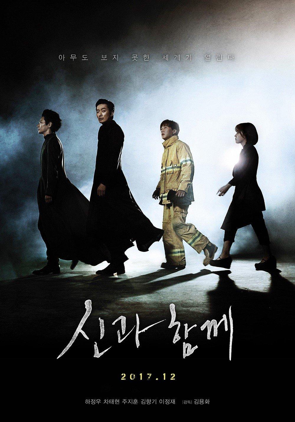 EXO-DO-cha-tae-hyun-joo-ji-hoon-ha-jung-woo.jpg