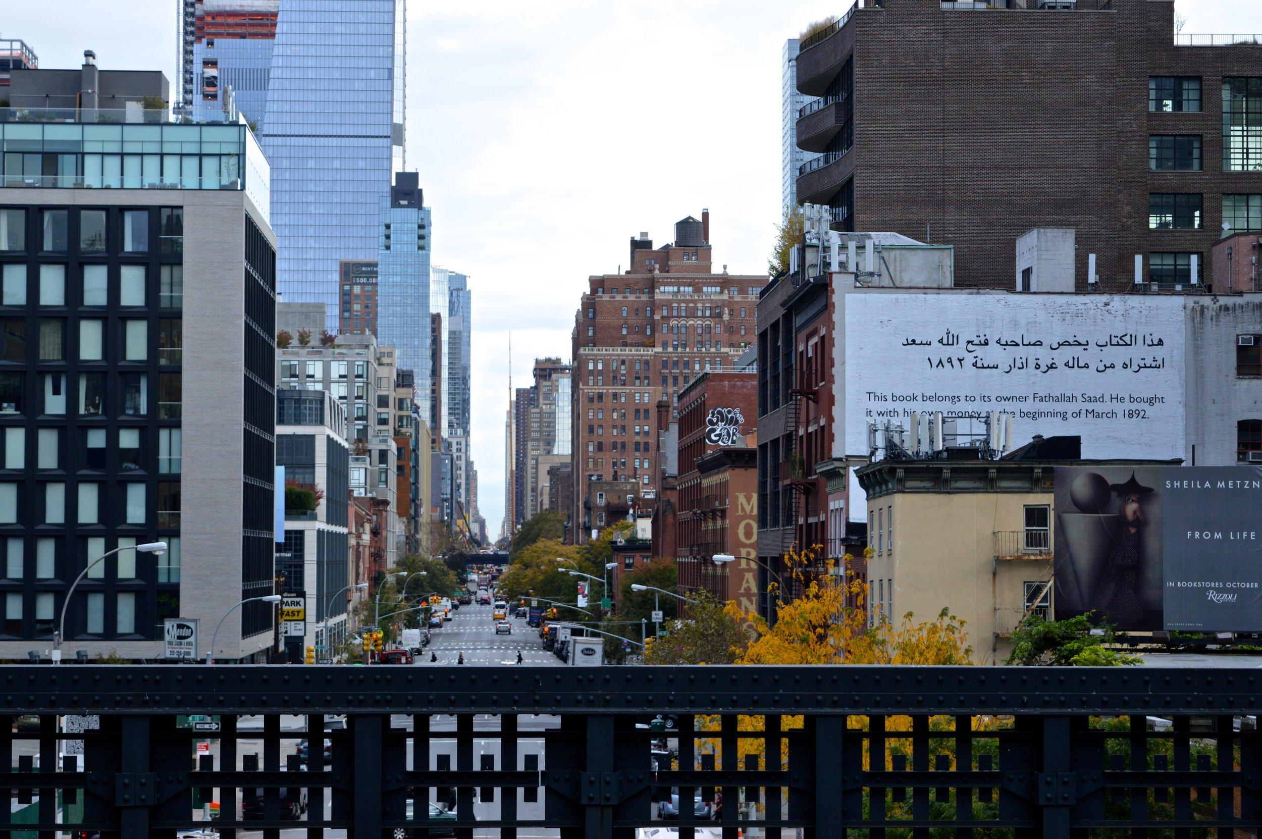 New York City October 2017 High Line 2.jpg