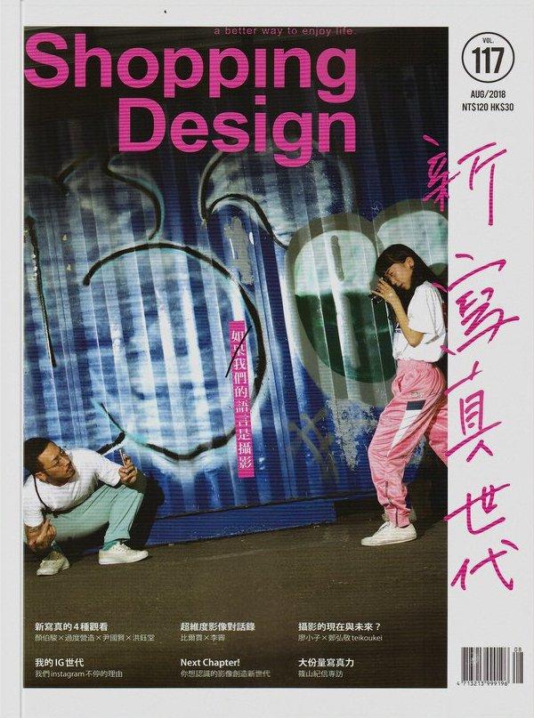 "比爾賈 x 李霽 新影像對話錄    一次從植物到次元的對談,從流行文化到音樂影像的碰撞,創作其實是一種商業工具還是理念的聖殿?穿著Raf Simons 的導演,以及Hermès 巴黎總部指定的藝術家,高手過招之餘,和我們一起在平面影像和立體空間裡進行一個穿梭次元的動作(誰能回得來?)。等高線以外者若有需要,請自行腦補!    ""A diverse conversation that spans from plants to outer dimensions, from mainstream culture to music and movies, presenting opposing opinions. The director sporting Raf Simons and the appointed artist of Hermes delve into the question of whether creation is a commercialized tool or sacred sanctuary of imagination. """